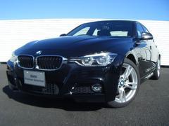 BMW330e Mスポーツ 弊社デモカー 認定中古車