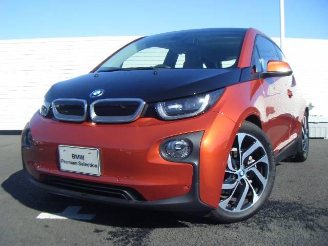BMW ベースグレード 試乗車
