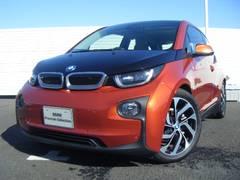 BMWベースグレード 試乗車