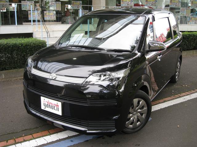 トヨタ F ジャック ナビ 1オーナー