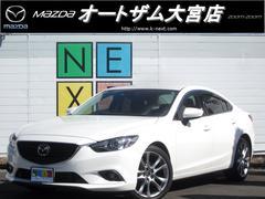 アテンザセダンXD Lパッケージ 本革シート スタットレス有 ナビ TV