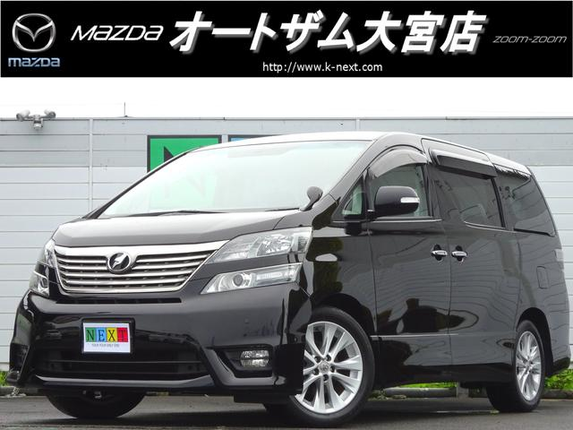 トヨタ 2.4Z 1オーナ パワスラ ナビ TV Bカメラ HID