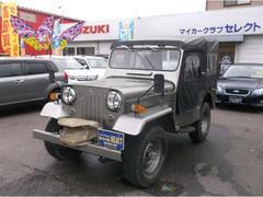 ジープガソリン車/ホロ/4G53型