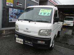 ハイゼットトラックスペシャル 4WD 5速マニュアル