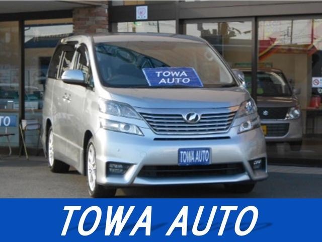 トヨタ 2.4Z 両側電動スライドドア ETC HIDライト