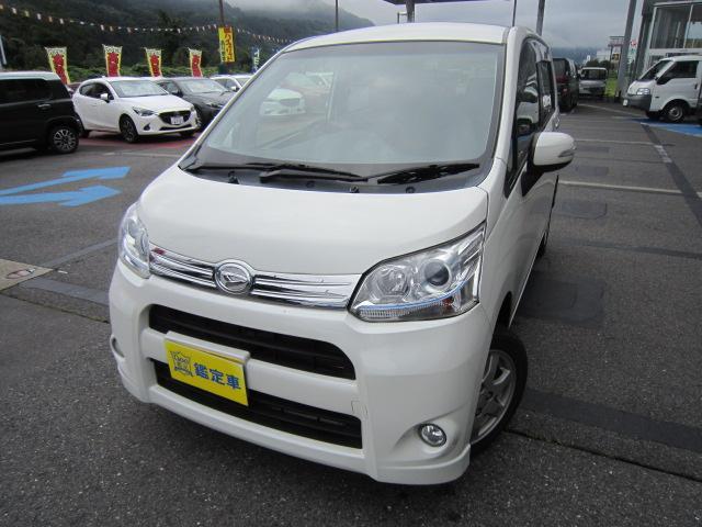 人気のムーブが入庫!しかも雪道でも安心の4WDです!北海道の一部と東日本から兵庫県の県外登録費は+\10,800でOK!