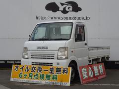 キャリイトラック三方開 4WD