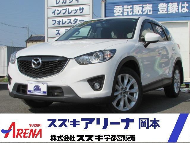 マツダ CX−5 XD (検29.10)