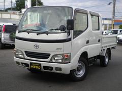 ダイナトラック4WD Wキャブロングフルジャストロー 積載1t 排ガス適応
