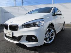 BMW218iアクティブツアラー Mスポーツ 当社デモアップカー