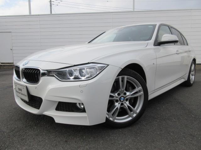 BMW 3シリーズ アクティブハイ...