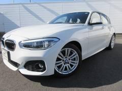 BMW118i スポーツ 当社デモアップカー クルーズコントロール