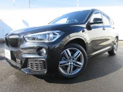 BMW X1sDrive 18i Mスポーツ 禁煙ワンオーナー車 地デジ