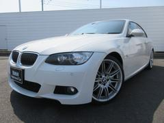 BMW335iカブリオレ Mスポーツ 7サウンド ブラックレザー