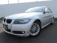 BMW320i 禁煙車 純正HDDナビ 直噴エンジン 電動パワステ