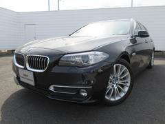 BMW523dツーリング ラグジュアリー 禁煙車 ブラックレザー