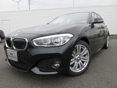 BMW118i Mスポーツ クルーズコントロール バックカメラ