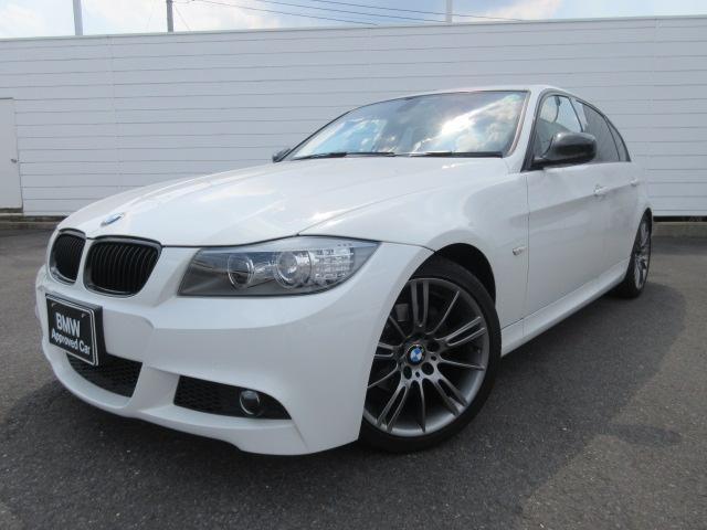 BMW 3シリーズ 320i Mスポーツカーボンエディション 禁煙...