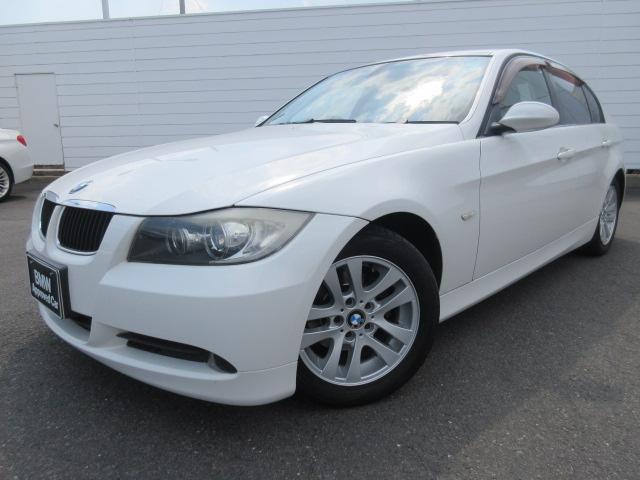 BMW 3シリーズ 320i ハイライン (検30.8)