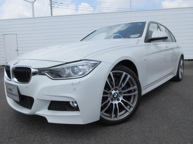 BMW 3シリーズ アクティブハイブリッド3 Mスポーツ レッドレ...