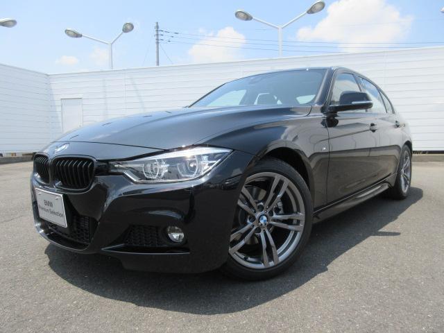BMW 3シリーズ 320dセレブレーションエディション スタイル...