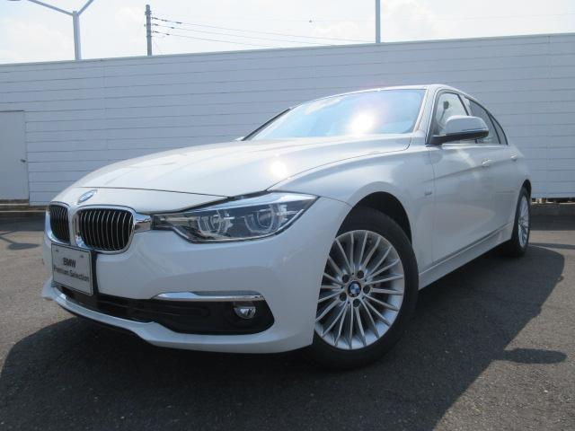 BMW 3シリーズ 320iラグジュアリー 当社未使用車 ACC ...