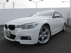 BMW320i Mスポーツ 当社未使用車 ACC LEDライト