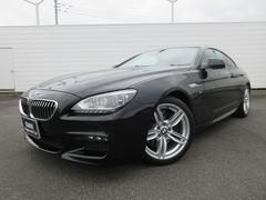 BMW640iクーペ Mスポーツ
