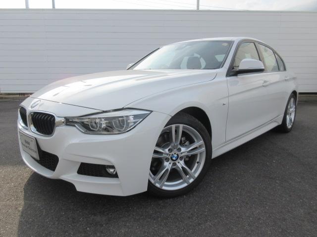 BMW 3シリーズ 318i Mスポーツ (検32.5)
