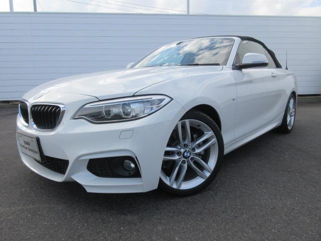 BMW 2シリーズ 220iカブリオレ Mスポーツ (検31.7)