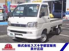 ハイゼットトラック4WD ツインカムEFI 5MT ワンオーナー