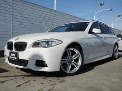BMW535iツーリング Mスポーツ 地デジ サンルーフ 禁煙車