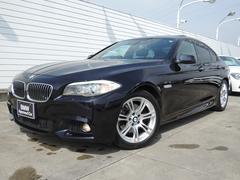 BMW523i Mスポーツ サンルーフ ブラックレザー 18インチ