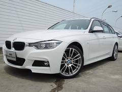 BMW318iツーリング Mスポーツ レザーシート 電動サンルーフ