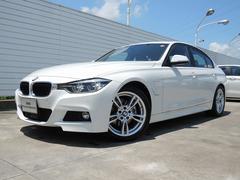 BMW330eMスポーツ PHEV 純正18インチ LED