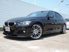 BMW320d Mスポーツ 19インチ ACC F・Rスポイラー