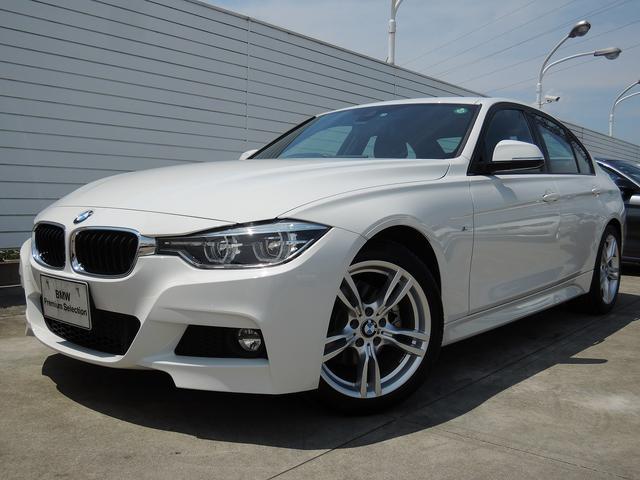 BMW 3シリーズ 318i Mスポーツ ワンオーナー 純正HDD...