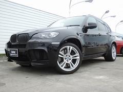 BMW X5 Mユーザー下取車 ハイエンドオーディオ ブラックレザー20AW