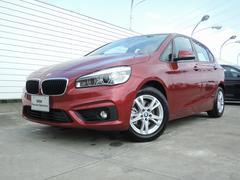 BMW218iアクティブツアラー コンフォートアクセス 16インチ