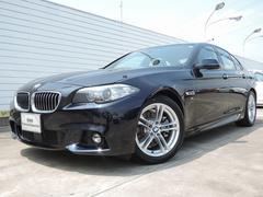 BMW523i Mスポーツ アクティブクルーズ パワーシートウッド