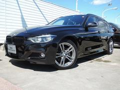 BMW320i xDriveツーリングMスポーツ スタイルエッジ