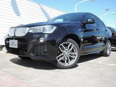 BMW X4xDrive 28i Mスポーツ ブラックレザー 19インチ