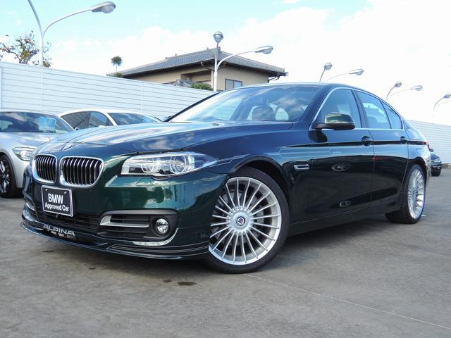 BMWアルピナ D5 ターボ リムジン アルピナグリーン サンルー...