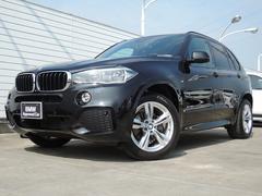 BMW X5xDrive 35d Mスポーツ ワンオーナー 禁煙車