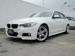 BMW320i Mスポーツパッケージ 下取車 サンルーフ 18AW