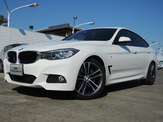 BMW 3シリーズ 320iグラン...