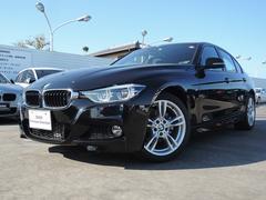 BMW318i Mスポーツ クルコン LEDヘッド バックカメラ