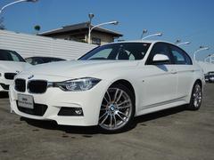 BMW320i Mスポーツ 19インチ アクティブクルーズ ETC