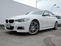 BMWアクティブハイブリッド3 Mスポーツ サンルーフ 19インチ