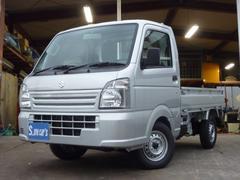 キャリイトラック KCエアコン・パワステ 3ポウ 登録済未使用車4WD保証付(スズキ)
